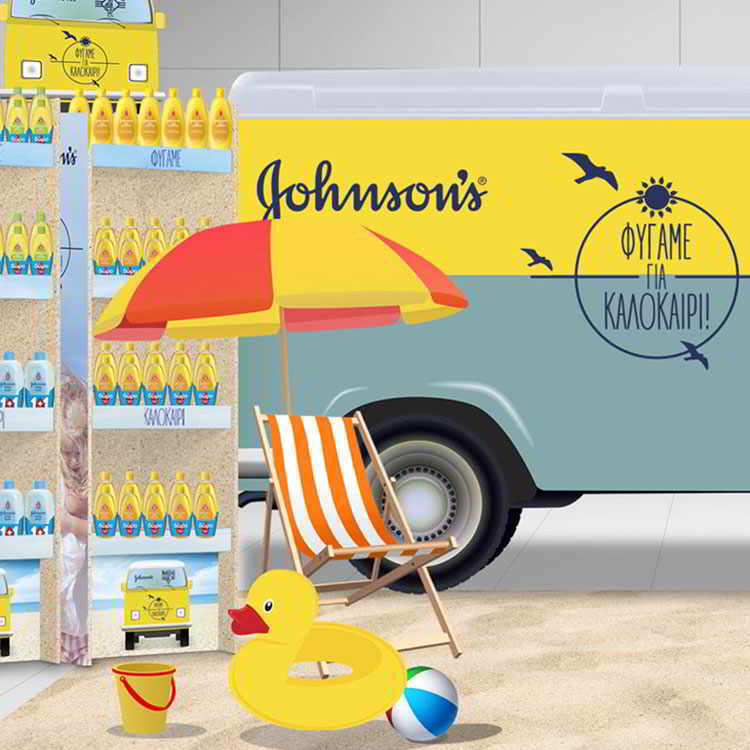 Headline - Johnson & Johnson | Summer Promo - Image 04