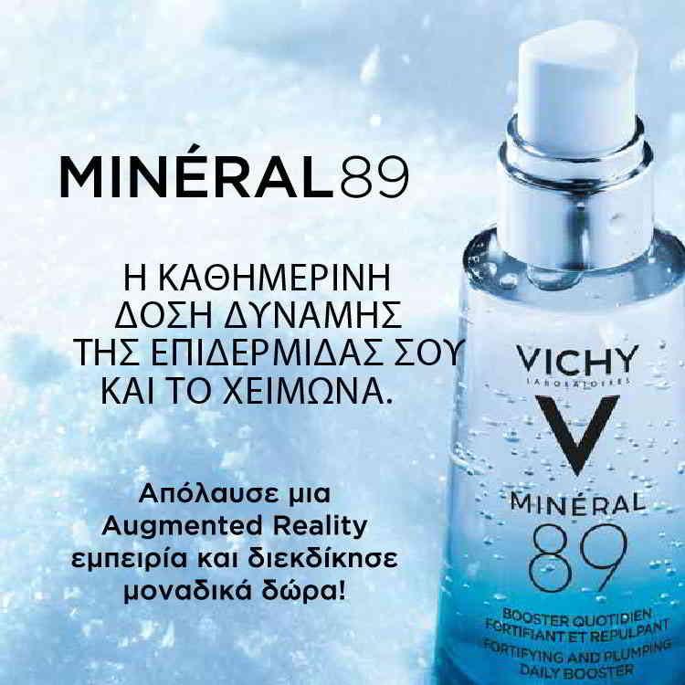 Headline - Vichy | Mineral89 On Pack AR - Image 05