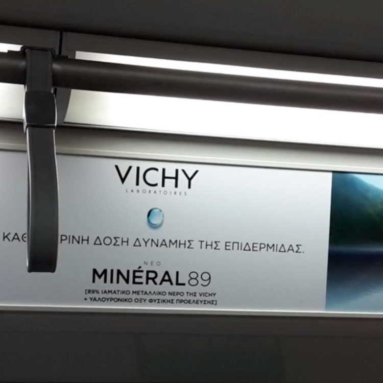 Headline - Vichy | Mineral89 On Pack AR - Image 11